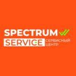 Спектрум - Сервис