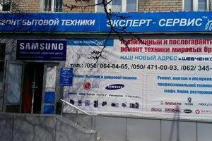 Вход в Сервисный Центр