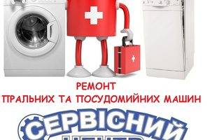 ⚙️СЕРВІСНИЙ ЦЕНТР⚙️ Петропавлівська Борщагівка вул.Соборна,60А ☎